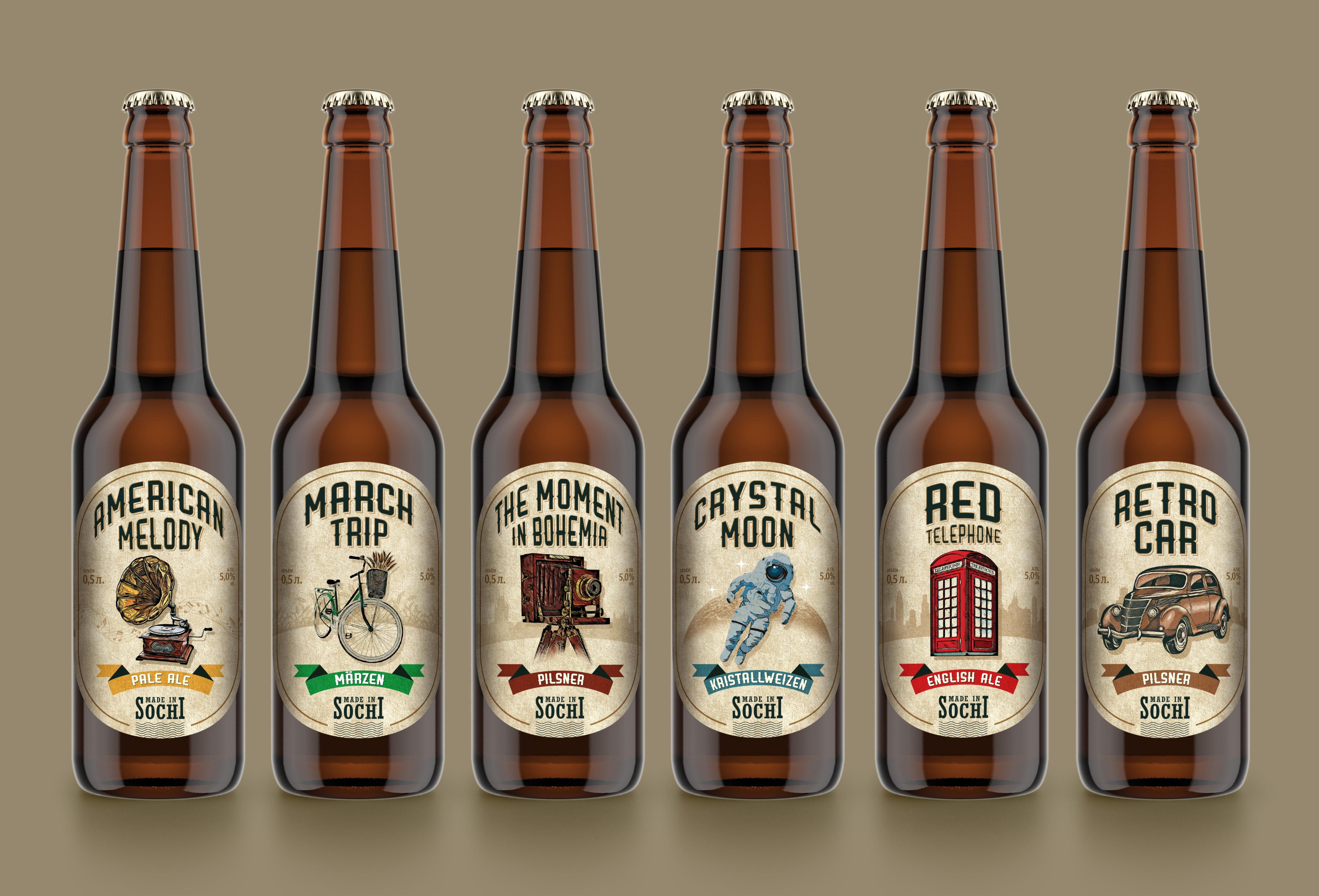 beer3_5